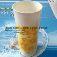 塑料水杯 透明水瓶太空杯创意礼品杯户外运动水壶广告杯可定制