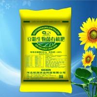 旺润化肥长效防晒追肥