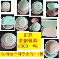 餐具批发仿陶瓷密胺碗碟盘勺筷子套装儿童元店货源日用百货餐具 分隔餐盘