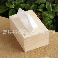 家居日用百货zakka创意木质纸巾盒 桌面摆件欧式复古纸巾盒