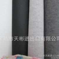 【直销】 2015儿童秋冬服装  【空气层】 针织面料